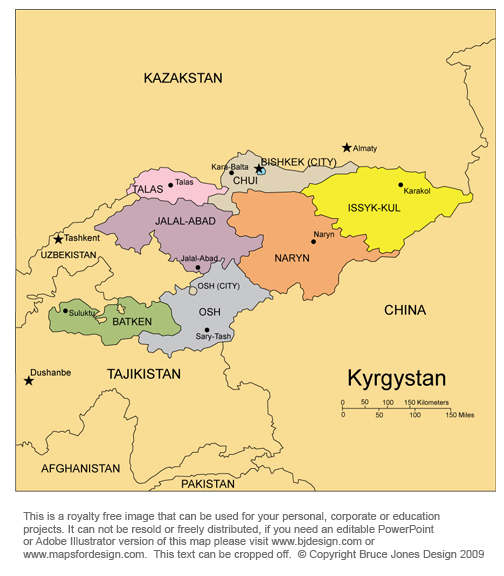 kyrgystan map bishkek central asia royalty free jpg