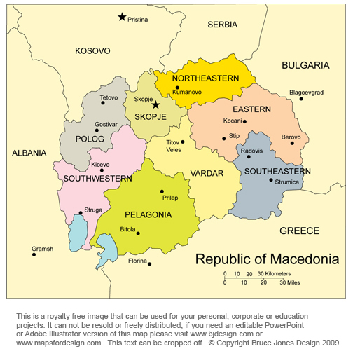 macedonia map skopje europe royalty free jpg